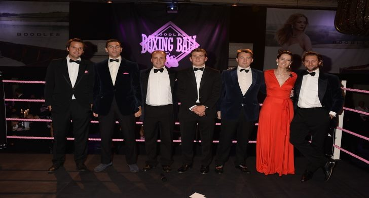 Boodles Boxing Ball committee