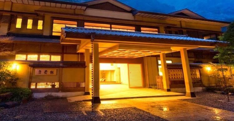 Entrance to hoshi-ryokan