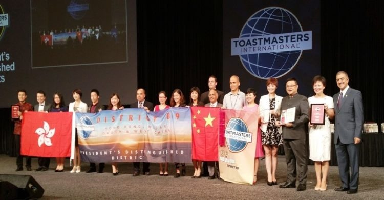 Participants at Toastmasters International Convention