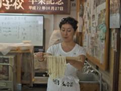 Woman Showcasing Shikoku Art & Culture